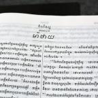 Die Anfahrt zum eigentlichen Weg Etappe 2: Die Vorbereitung auf Kambodscha